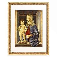 アンドレア・デル・ヴェロッキオ Andrea del Verrocchio 「Madonna mit Kind.」 額装アート作品