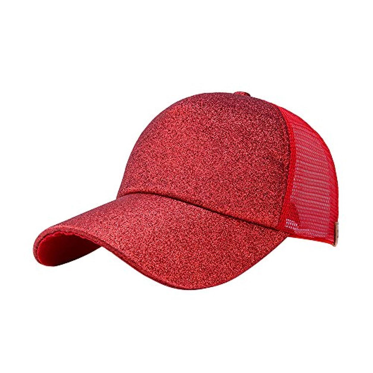 衝突地域の食欲Racazing Cap スパンコール 無地 メッシュ 野球帽 通気性のある ヒップホップ 帽子 夏 登山 可調整可能 棒球帽 男女兼用 UV 帽子 軽量 屋外 Unisex Cap (赤)