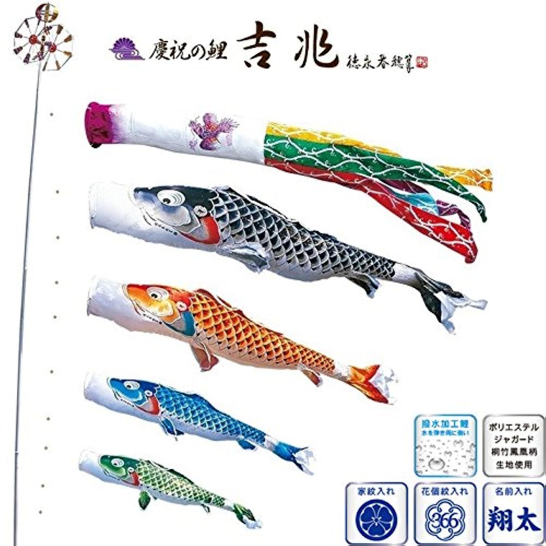 [徳永][鯉のぼり]庭園用[ポール別売り]大型鯉[10m鯉4匹]<br>[吉兆][飛龍吹流し][撥水加工][日本の伝統文化][こいのぼり]