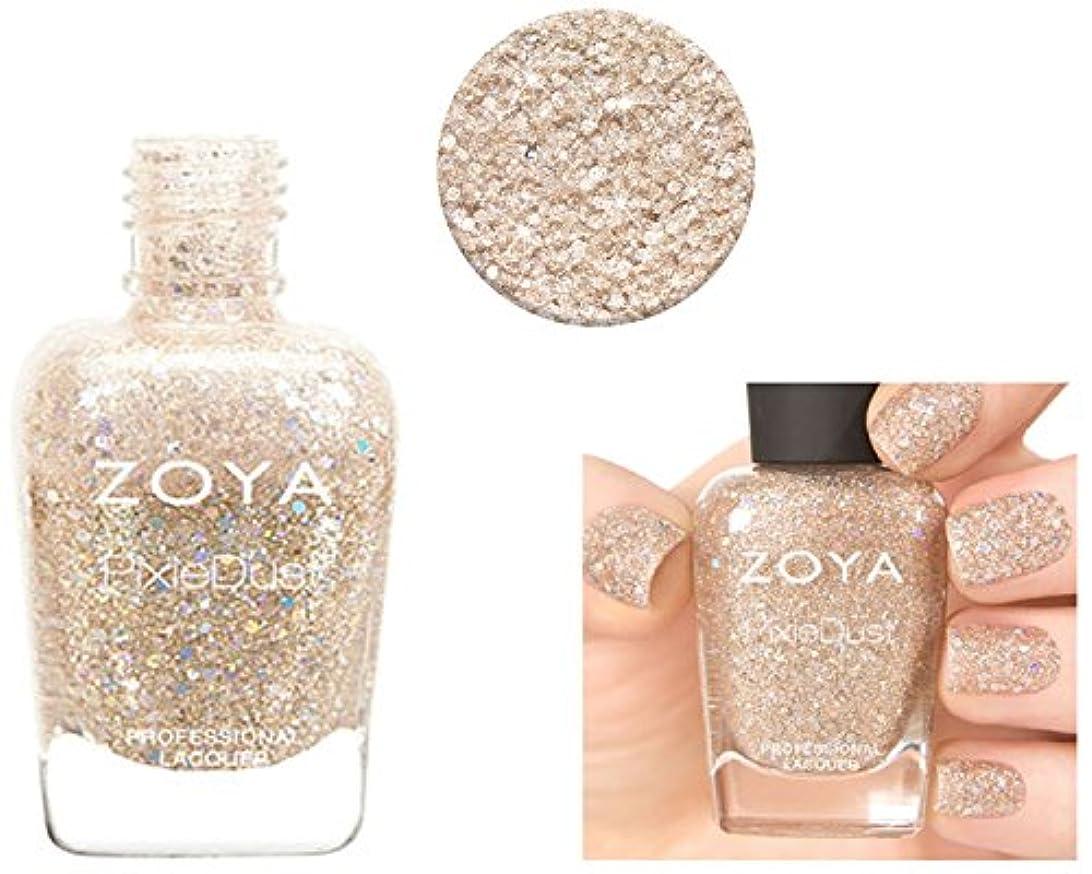 男性敬の念可決【ZOYA 】ZP761-Bar(Magical PixieDust サマーコレクション)並行輸入品