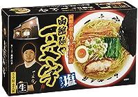 アイランド食品 函館ラーメン一文字 290g(2食入り)