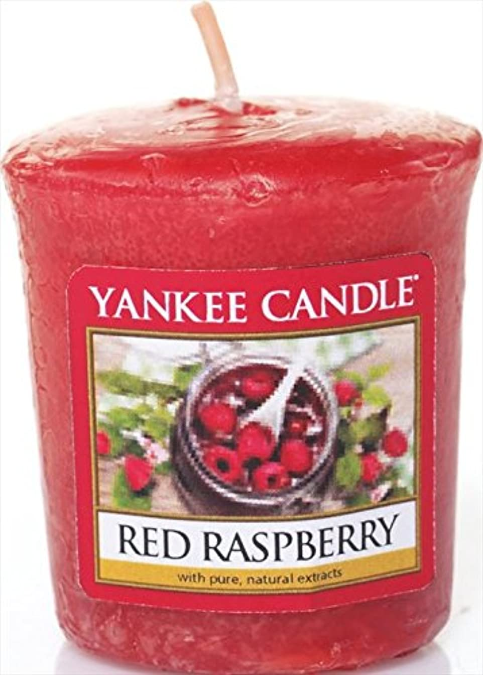 スケッチ分布なにYANKEE CANDLE(ヤンキーキャンドル) YANKEE CANDLEサンプラー 「 レッドラズベリー 」 キャンドル 45x45x50mm フルーツ系(K00105251)