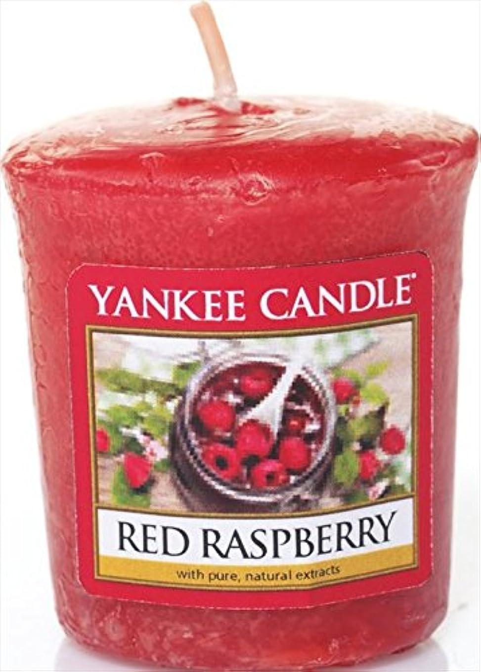 敵意荒涼とした幅YANKEE CANDLE(ヤンキーキャンドル) YANKEE CANDLEサンプラー 「 レッドラズベリー 」 キャンドル 45x45x50mm フルーツ系(K00105251)