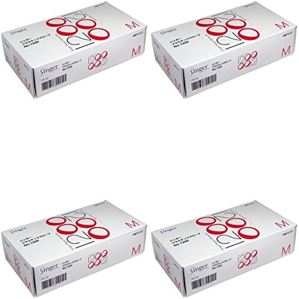 磁気継続中みすぼらしい【まとめ買い】シンガー プラスチックグローブ №1200 Mサイズ 100枚入【×4個】