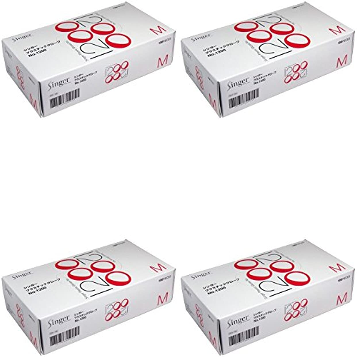 【まとめ買い】シンガー プラスチックグローブ №1200 Mサイズ 100枚入【×4個】