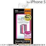 レイ・アウト iPhone SE/5s/5 ケース キラキラ・ソフトフレームジャケット/ラメピンクRT-P5C17/P