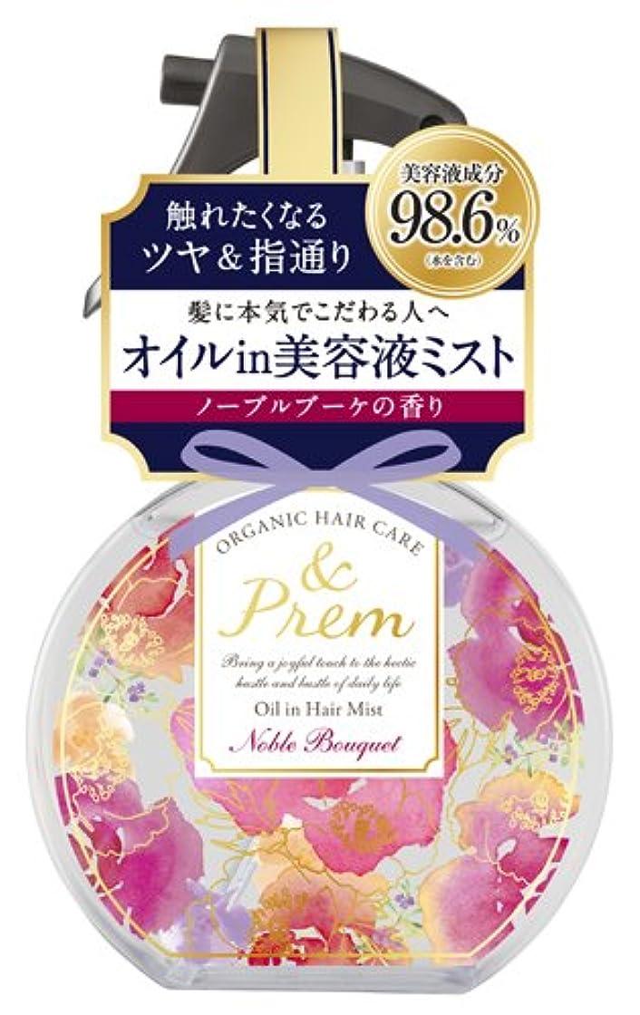 あらゆる種類の床リスナーアンドプレム オイルインヘアミスト<ノーブルブーケの香り>140ml