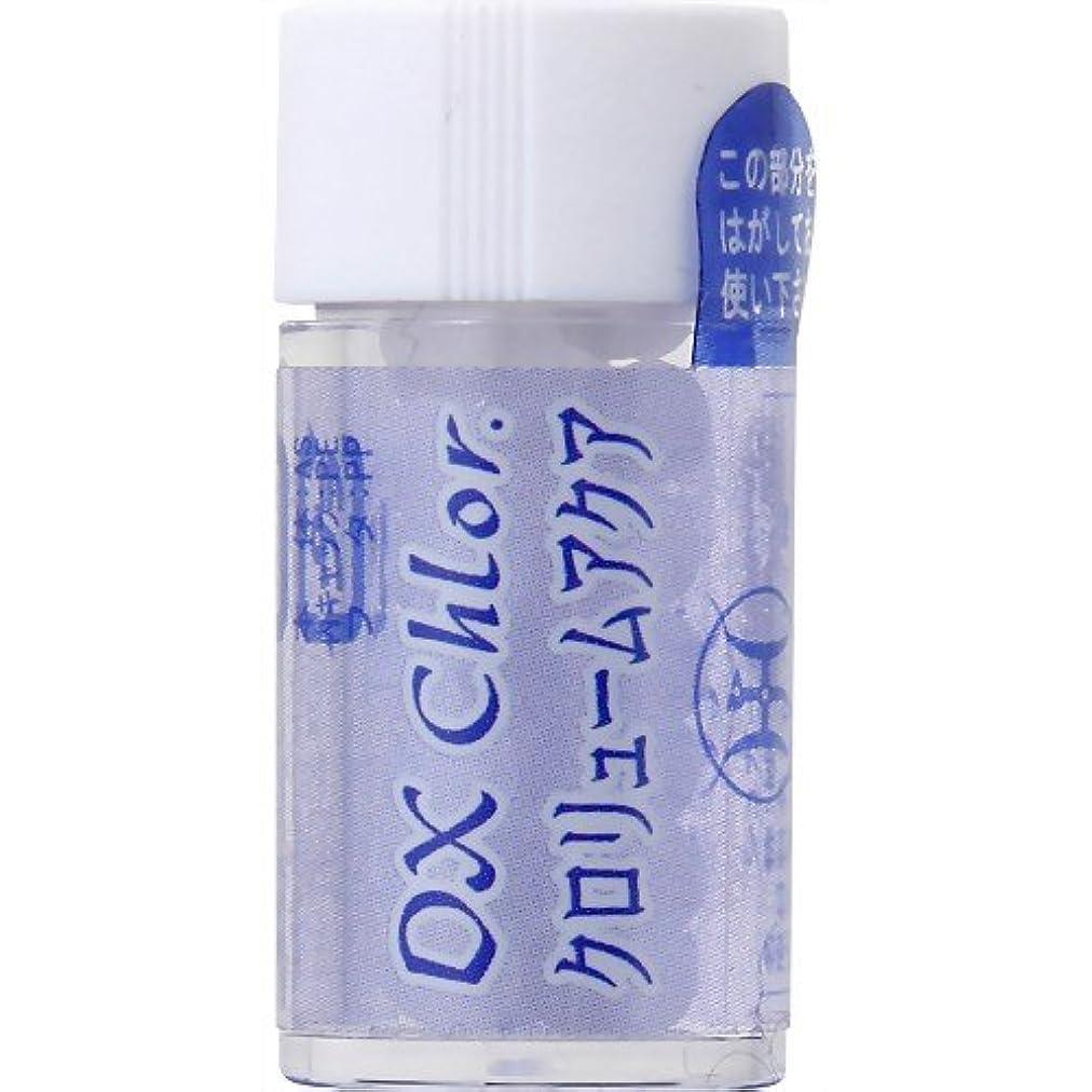 同一の瞬時に陽気なホメオパシージャパンレメディー DX Chlor.  ディーエックス クロリュームアクア (小ビン)