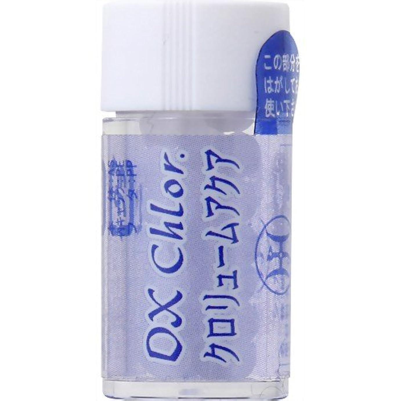 ファイナンス食用ストレンジャーホメオパシージャパンレメディー DX Chlor.  ディーエックス クロリュームアクア (小ビン)