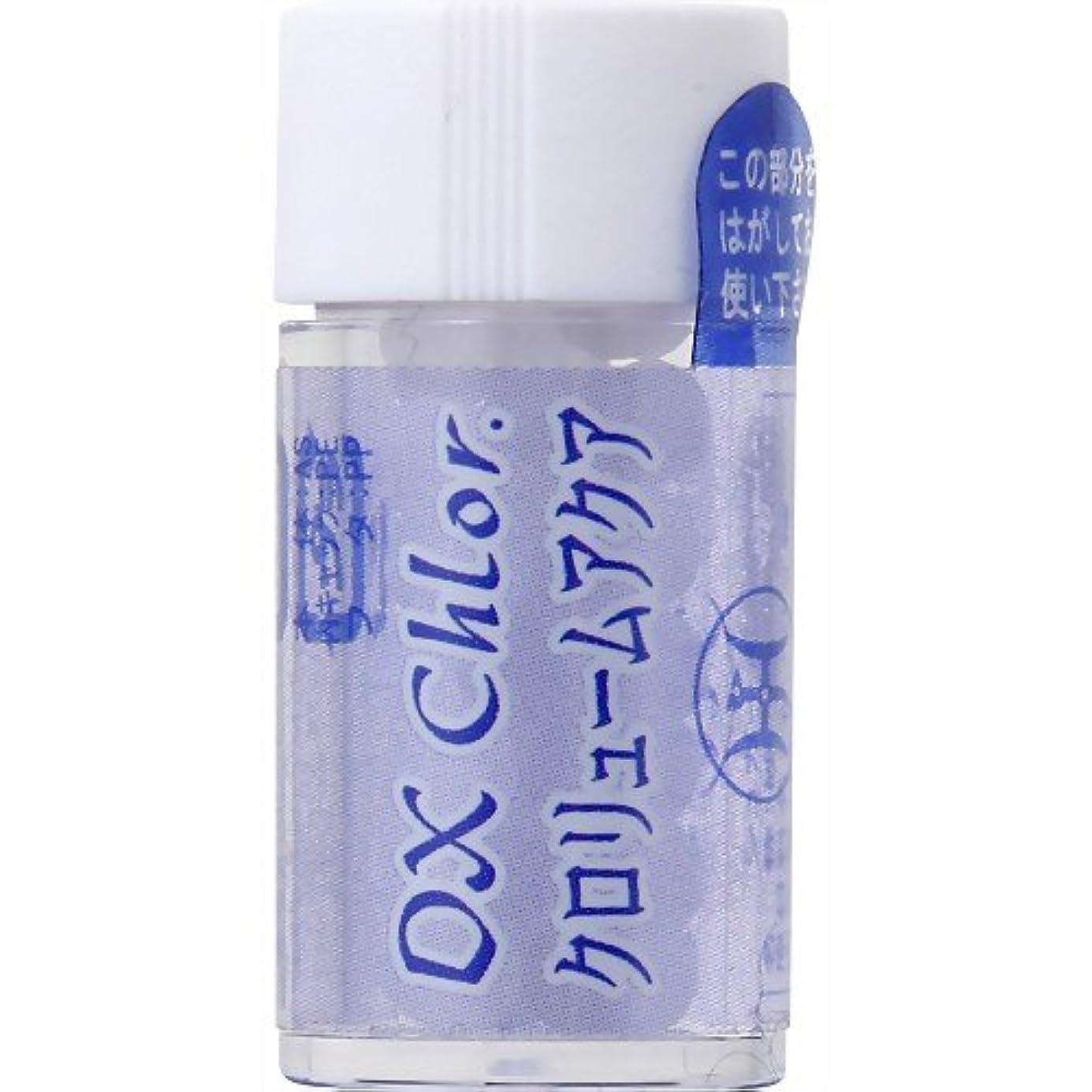 そんなにゆるい出会いホメオパシージャパンレメディー DX Chlor.  ディーエックス クロリュームアクア (小ビン)