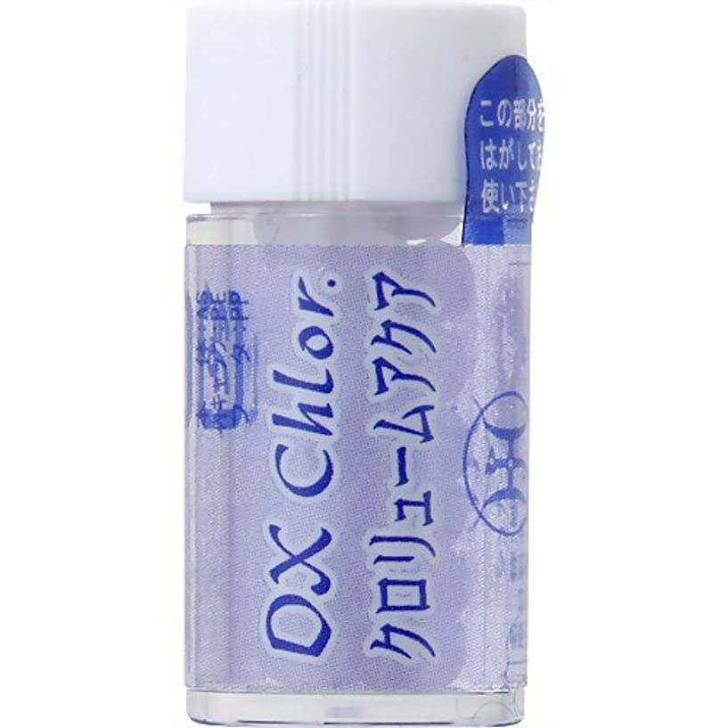 シニス一改善するホメオパシージャパンレメディー DX Chlor.  ディーエックス クロリュームアクア (小ビン)
