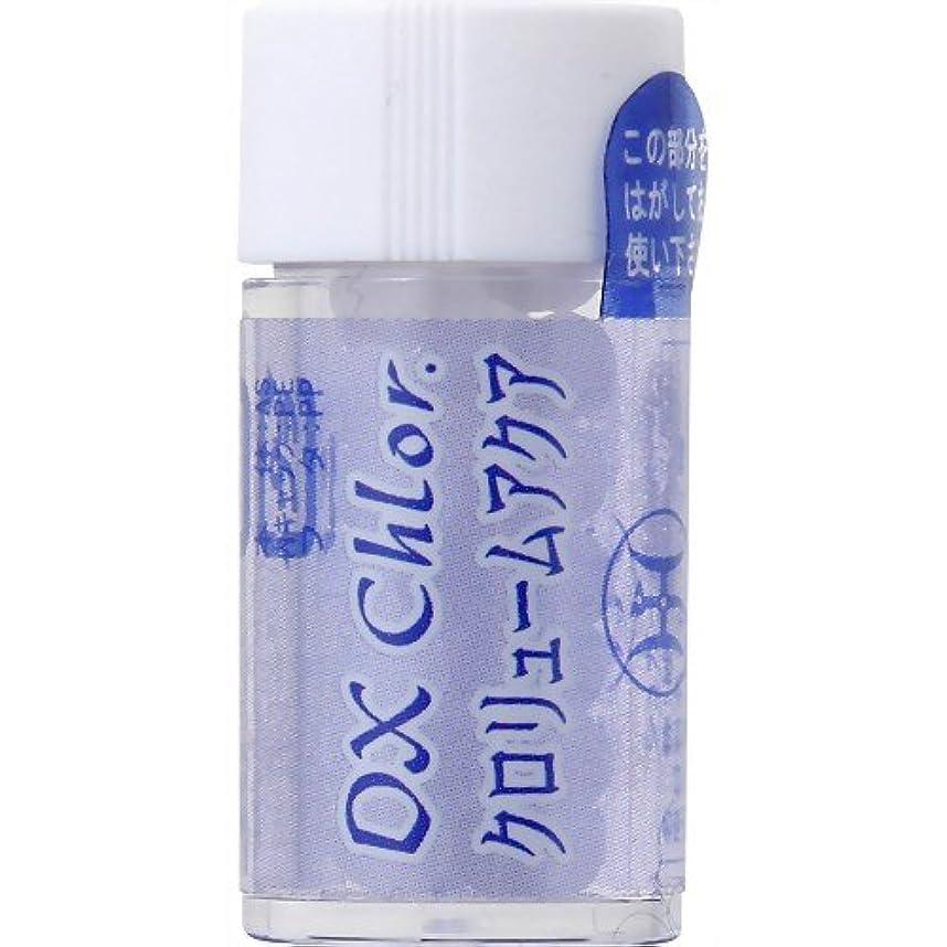 薄汚い不十分広告ホメオパシージャパンレメディー DX Chlor.  ディーエックス クロリュームアクア (小ビン)
