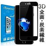 【3D 密着】AMOVO iPhone 8 Plus フィルム 炭素繊維 アイフォン 7 Plus ガラスフィルム 全面保護 ケース対応 光沢 強化ガラス (黒)
