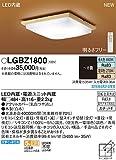パナソニック(Panasonic) LEDシーリング ~8畳 調光 調色 LGBZ1800
