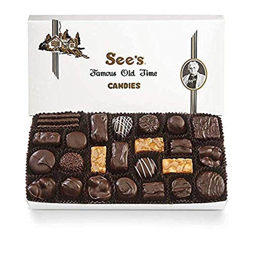 引っ張るバリー核See's Candies 1 lb. Dark Chocolates [並行輸入品]