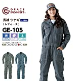GRACE ENGINEERS(グレースエンジニアーズ) 長袖 ツナギ GE-105 ヒッコリー レディース 色:Hickory サイズ:9号