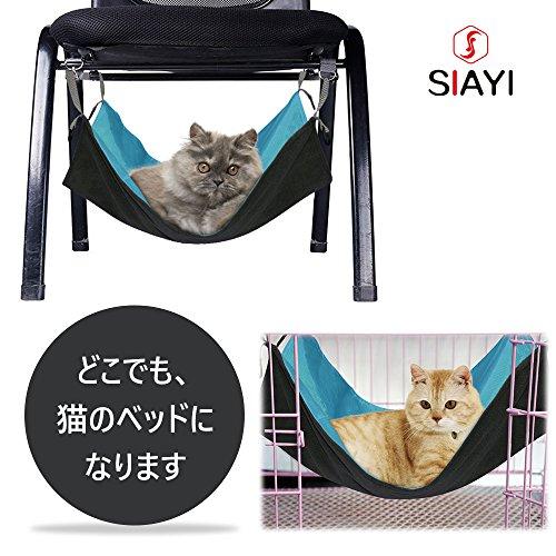 SIAYI(しあい)猫 ハンモック 猫 ハウス ペット用品 取り付け簡単 リバーシブル ナスカン付 バ ックル付 さわやか ふかふか 冬夏両用 猫 用 ハンモック 小動物用ペット用品 (ブルー)