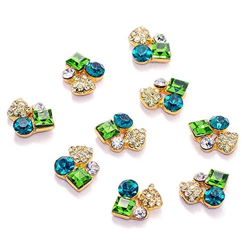 プランター代表する購入10個の新しいネイルアート3Dサファイアエメラルドクリスタル合金ラインストーンの装飾Jewerly爪ラインストーンマニキュアツール