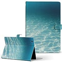 MediaPadT17.0 Huawei ファーウェイ MediaPad メディアパッド タブレット 手帳型 タブレットケース タブレットカバー カバー レザー ケース 手帳タイプ フリップ ダイアリー 二つ折り 写真・風景 写真 海 t170-006566-tb