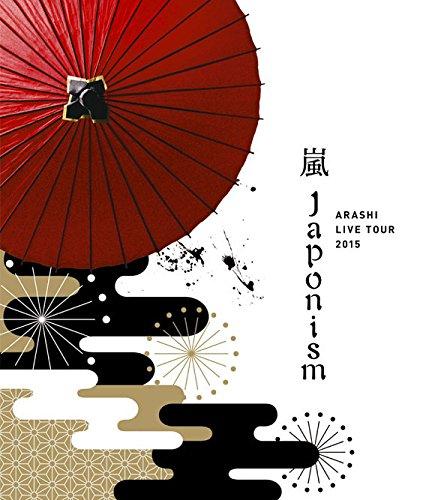 『嵐/Japonism』は、3形態での発売!豪華すぎる内容だと話題のアルバムを徹底レビュー♪の画像