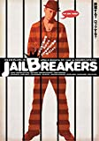 JAIL BREAKERS[DVD]