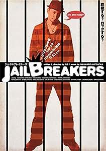JAILBREAKERS [DVD]