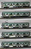 マイクロエース Nゲージ E231系近郊タイプ東海道線増結5両 A4023 鉄道模型 電車