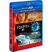 リドリー・スコット 3D2DブルーレイBOX
