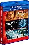 リドリー・スコット 3D2DブルーレイBOX[Blu-ray/ブルーレイ]