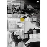 美しきセルジュ クロード・シャブロル HDマスター DVD