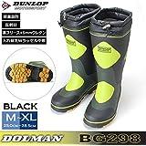 [ダンロップ] DUNLOP ドルマン G298 長靴 スノーブーツ メンズレインブーツ