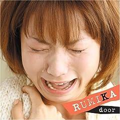 ルミカ「door」の歌詞を収録したCDジャケット画像