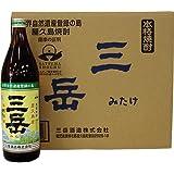 本格芋焼酎 三岳 25度900ml瓶 1ケース(12本)