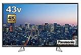 パナソニック 43V型 液晶 テレビ VIERA TH-43EX750 4K USB HDD録画対応  2017年モデル
