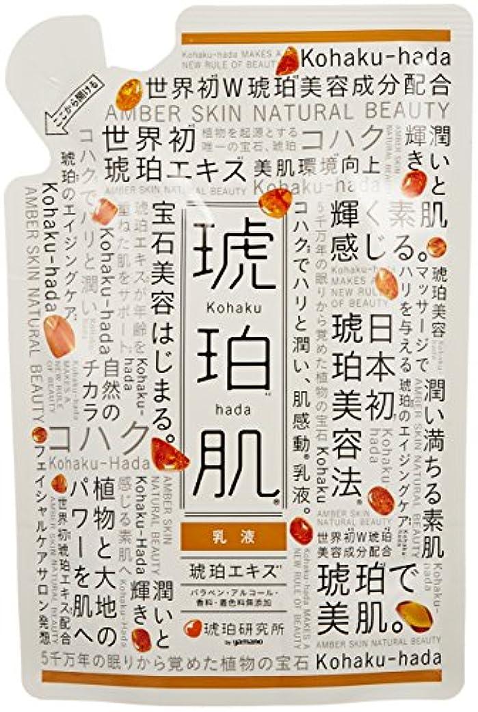 永続レイ夢琥珀肌 乳液 詰替用 140ml