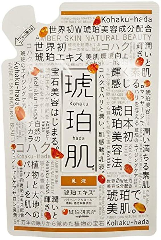 傘郵便局木材琥珀肌 乳液 詰替用 140ml