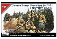 ドイツ装甲擲弾兵セット Vol.1