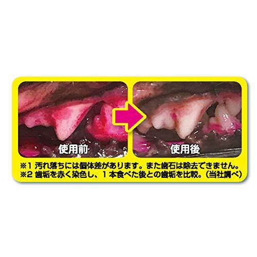 『ドギーマン ホワイデントスティック S 超徳用 24本』の6枚目の画像