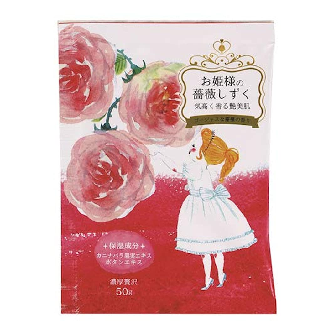 住所代表考案する紀陽除虫菊 お姫様の薔薇しずく 50g