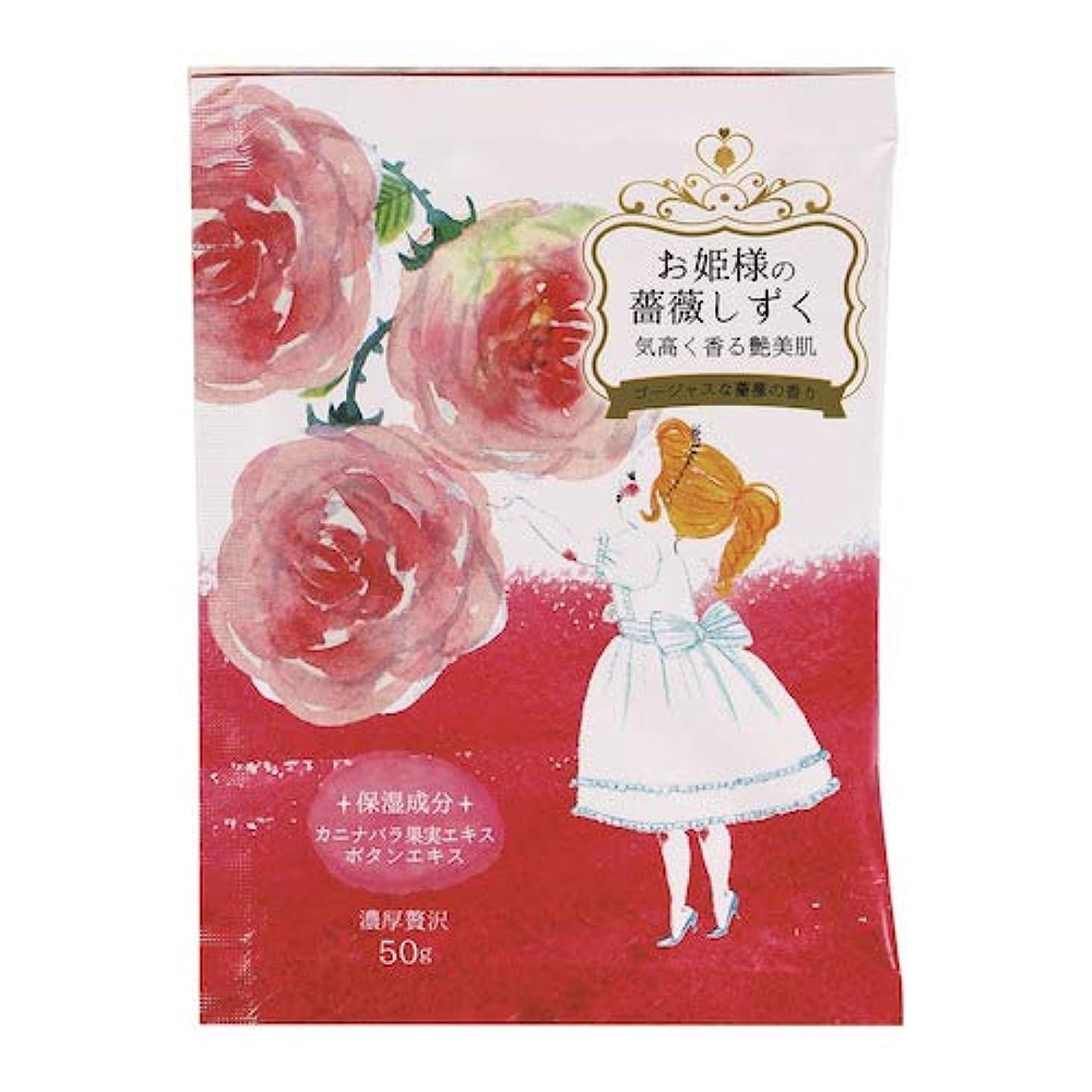 麻痺カッターたぶん紀陽除虫菊 お姫様の薔薇しずく 50g