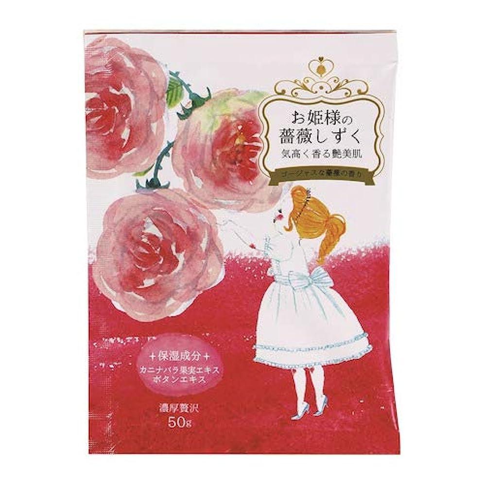 欲望平和省略紀陽除虫菊 お姫様の薔薇しずく 50g