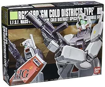 HGUC 1/144 RGM-79D ジム寒冷地仕様 (機動戦士ガンダム0080 ポケットの中の戦争)