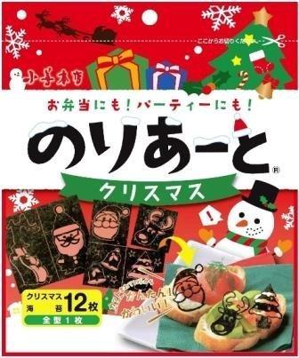 小善本店 のりあーとクリスマス12枚4個...