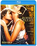 ロミオとジュリエット [Blu-ray]