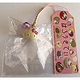Hello Kitty はろうきてぃ 限定 和菓子 うさぎまんキティ:根付けストラップ