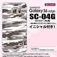 SC04G スマホケース Galaxy S6 edge カバー ギャラクシー S6 エッジ イニシャル 迷彩B グレーB nk-sc04g-1161ini X