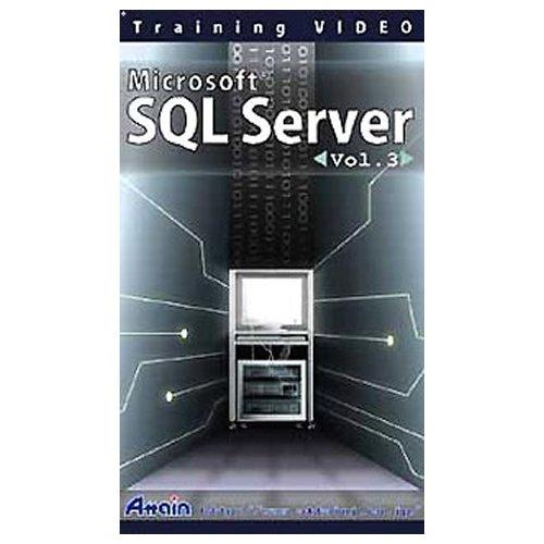 トレーニングDVD 誰でもわかるMicrosoft SQL Server Vol.3
