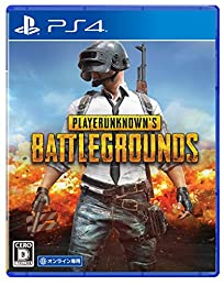 【PS4】PLAYERUNKNOWN'S BATTLEGROUNDS【オンライン専用】