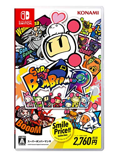 {Switch}SUPER BOMBERMAN R スーパーボンバーマンR  SMILE PRICE COLLECTION HAC-2-AAB8A  20181129