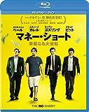 マネー・ショート 華麗なる大逆転 ブルーレイ+DVD セット[Blu-ray/ブルーレイ]